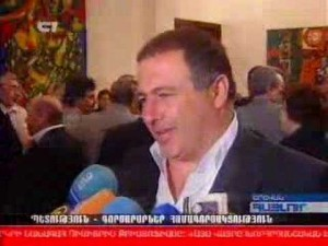 (English) Oligarchic Rip-Off: OstInvestor vs Gagik Tsarukyan, Part 2