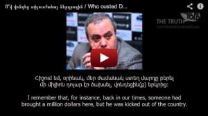 Ո՞վ վռնդեց սփյուռքահայ ներդրողին - Who Kicked Out Diaspora Armenian Investor?