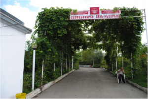 Nursing Home of Stepanakert