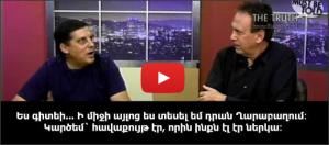 Serzh Sargsyan's 10 Lies