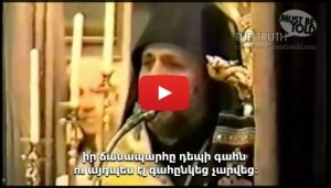Government-Appointed Armenian Catholicos Karekin II and Demand for His Resignation
