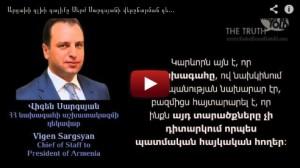 Արցախի գլխի գալիքը Սերժ Սարգսյանի վերընտրման դեպքում / What Awaits Artsakh, If Serzh Sargsyan Is Re-Elected