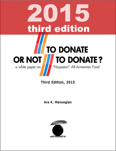 "Latest Edition of ""To Donate or Not to Donate"" Published"
